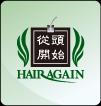集团信息图片: 从头开始品牌专注于毛发市场十多年,是一家专业研究脱发白发、专业从事止脱育发、白发转黑、头皮护理、护发的中草药产品开发、生产、销售为一体的高科技企业。